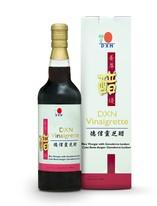 Vinaigrette- 700 ml